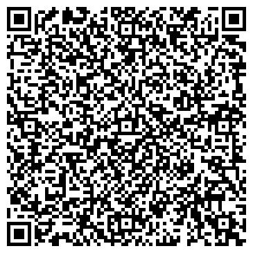 QR-код с контактной информацией организации УльтраКолор, ООО