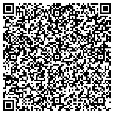 QR-код с контактной информацией организации РАКУРС РЕКЛАМНОЕ АГЕНТСТВО ТОО