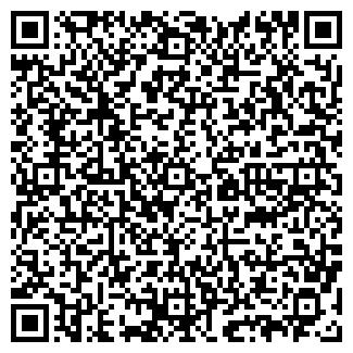 QR-код с контактной информацией организации ИМ. К. МАРКСА КОЛХОЗ