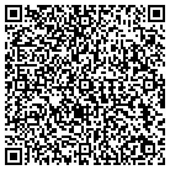 QR-код с контактной информацией организации Фострейд, ООО