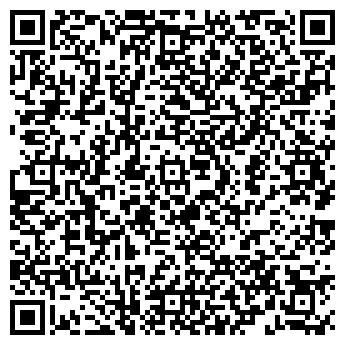 QR-код с контактной информацией организации Виланд, ООО