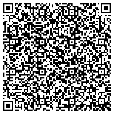 QR-код с контактной информацией организации ХАРАБАЛИНСКОЕ ДОРОЖНОЕ РЕМОНТНО-СТРОИТЕЛЬНОЕ ГП