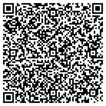 QR-код с контактной информацией организации Ворлдимпэкс, ООО