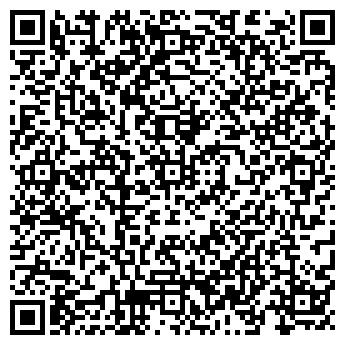 QR-код с контактной информацией организации Антиза, УП