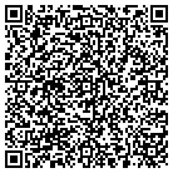 QR-код с контактной информацией организации ХАРАБАЛИМЕХМОНТАЖ ФИЛИАЛ