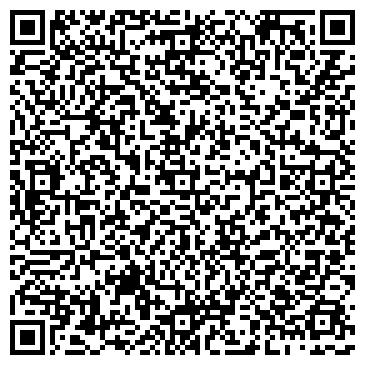 QR-код с контактной информацией организации Хилти БиУай (Hilti BY), ИООО