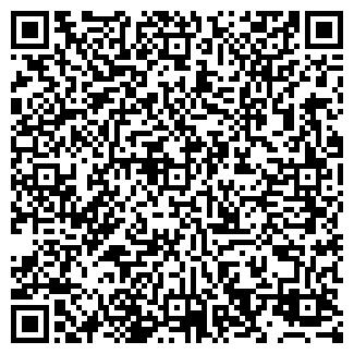 QR-код с контактной информацией организации Арния, ЧУП