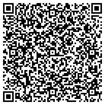 QR-код с контактной информацией организации Титан-про, ОДО