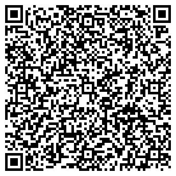 QR-код с контактной информацией организации Невинский В. Г., ИП