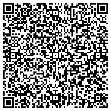 QR-код с контактной информацией организации Лидер Хеми, ООО