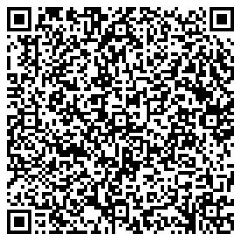 QR-код с контактной информацией организации ЭККА строй, ЧП