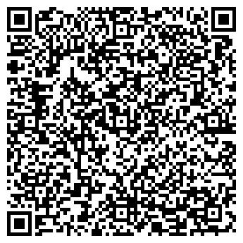 QR-код с контактной информацией организации Белкас, ООО