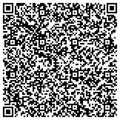 QR-код с контактной информацией организации МУЗ «ЦРБ Целинского района Ростовской области»