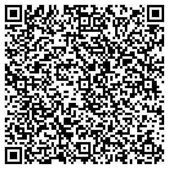 QR-код с контактной информацией организации ДемоАрт, ООО