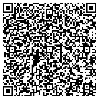 QR-код с контактной информацией организации Остров сокровищ, ООО