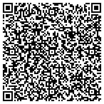 """QR-код с контактной информацией организации """"МФЦ Целинского района"""""""