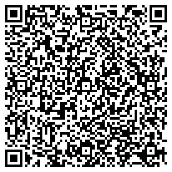 QR-код с контактной информацией организации Натэк ПКФ, ООО