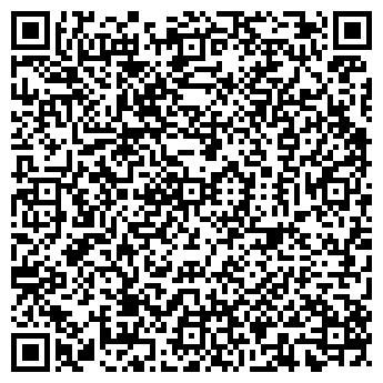 QR-код с контактной информацией организации Лиарт, ООО