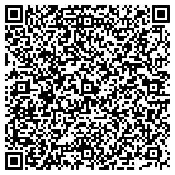 QR-код с контактной информацией организации Биохимсервис, УП