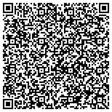 QR-код с контактной информацией организации ДРСУ 122, Филиал КУП Минскоблдорстрой