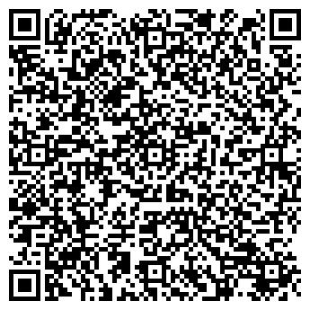 QR-код с контактной информацией организации Контриса, ОДО