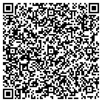 QR-код с контактной информацией организации Облхимсервис СЗАО