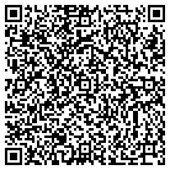 QR-код с контактной информацией организации АНВИ, НПУП