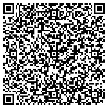QR-код с контактной информацией организации Смоил, ООО