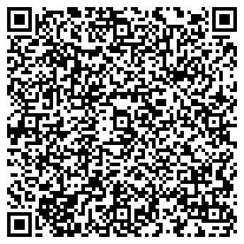 QR-код с контактной информацией организации ЭльМор, ЧСУП