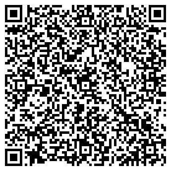 QR-код с контактной информацией организации Доминика, ООО