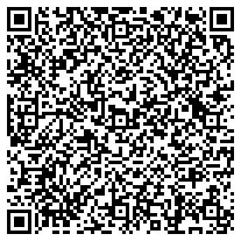 QR-код с контактной информацией организации Вел Фуд, ООО