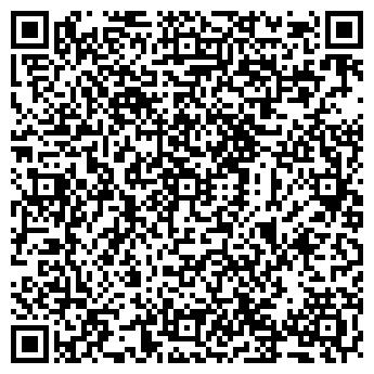 """QR-код с контактной информацией организации LTD НПП """"АТЛАНТИС ХИМ"""""""