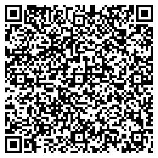 """QR-код с контактной информацией организации Субъект предпринимательской деятельности «Резэл""""тм"""