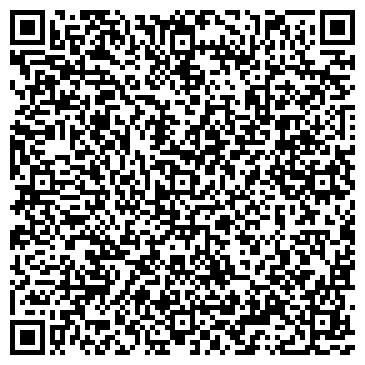 """QR-код с контактной информацией организации Интернет-магазин """"Olga"""""""