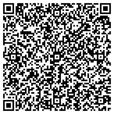 QR-код с контактной информацией организации ФОП Капішон Інга Павлівна