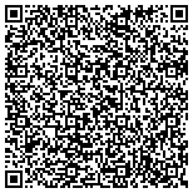 """QR-код с контактной информацией организации ООО """"Стройкомплектуниверсал"""""""