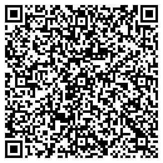 QR-код с контактной информацией организации Спд крюк