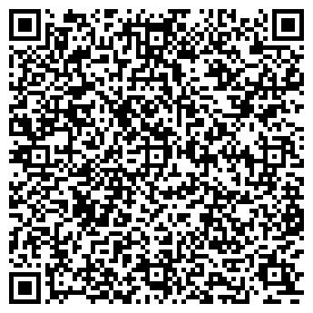 """QR-код с контактной информацией организации ООО """" Агро- Ферта"""""""