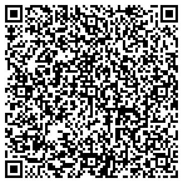 """QR-код с контактной информацией организации ООО """"Лев-Украина"""""""