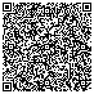 QR-код с контактной информацией организации ООО ТЕЛЕРАДИОВЕЩАТЕЛЬНАЯ КОМПАНИЯ ДЕЛЬТА