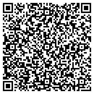 QR-код с контактной информацией организации ХОРС ПАК