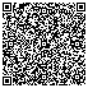 QR-код с контактной информацией организации ЦИМЛЯНСКИЙ РЫБОКОМБИНАТ