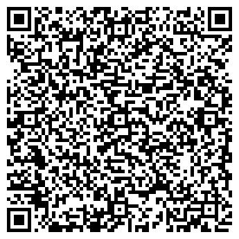 QR-код с контактной информацией организации Субъект предпринимательской деятельности ПП Кіптик