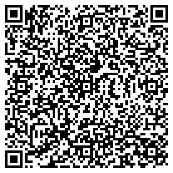 """QR-код с контактной информацией организации Общество с ограниченной ответственностью ООО """"Блиц"""""""