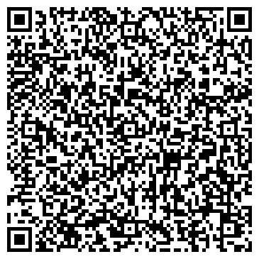 """QR-код с контактной информацией организации Общество с ограниченной ответственностью ООО """"ВЛАДЛЕН"""""""