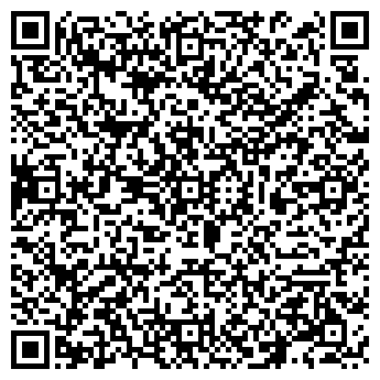 QR-код с контактной информацией организации ТОВ «ДАМАЛ», Общество с ограниченной ответственностью