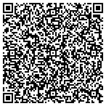 QR-код с контактной информацией организации Общество с ограниченной ответственностью ООО «Лакта Люкс»