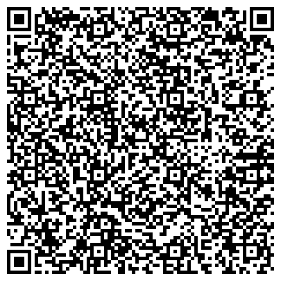QR-код с контактной информацией организации Общество с ограниченной ответственностью ООО «Тотал Флюид Менеджмент»