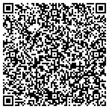 QR-код с контактной информацией организации Общество с ограниченной ответственностью ООО «ДЕЛЬТА-КОМ»