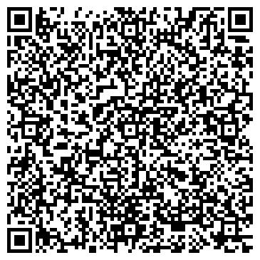 QR-код с контактной информацией организации ЦИМЛЯНСКИЙ РЕМСТРОЙУЧАСТОК
